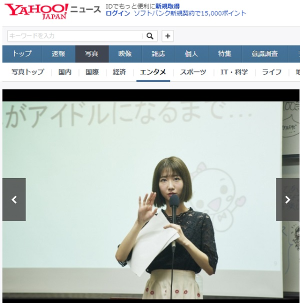 画像-講演会を行う柏木由紀さん-Yahoo! JAPANより1