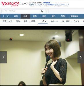 画像-講演会を行う柏木由紀さん-Yahoo! JAPANより2